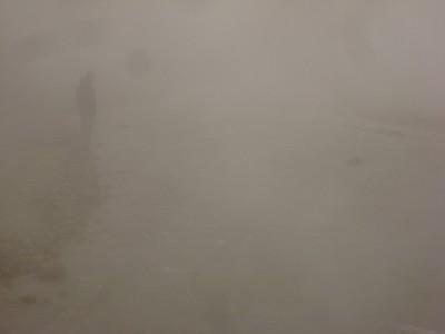 Moche photo avec du brouillard