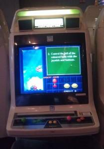 Un jeu d'arcade plus vieux que l'électronique elle-même.